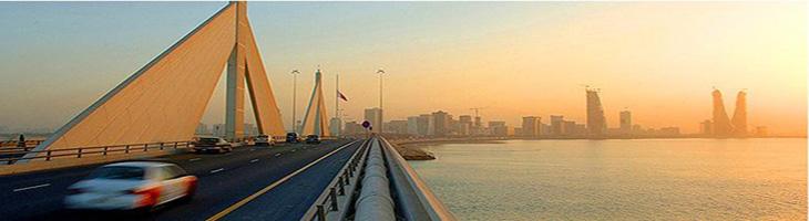 الاستثمار الاجنبي في البحرين