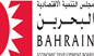business in bahrain